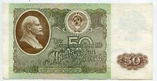 BILLET / RUSSIE (Banknotes Russia), 50 ROUBLES  / Photo non contractuelle