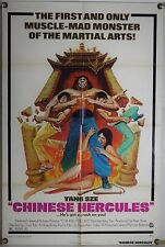 CHINESE HERCULES FF ORIG 1SH MOVIE POSTER MARTIAL ARTS BOLO YEUNG (1973)