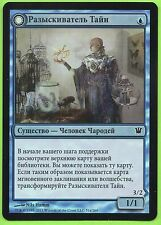 1 Delver of Secrets (russian foil uw 4c delver threshold) [manapoint.ru]