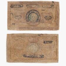 1921 Russian Central Asia 20,000 Ruble - Pick ref: S-1041.