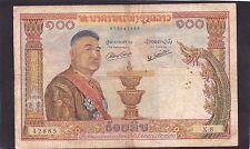 Laos 100 Kip  1957  P-6a  VG+