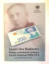 ISRAEL'S New NIS 200 Banknotes Shekels - Security Features Info Book 5 languages