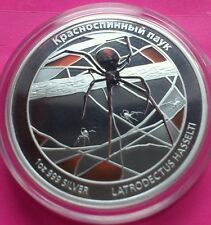 2011 TUVALU RED BACK SPIDER SILVER PROOF RUSSIAN VERSION COIN RARE COIN