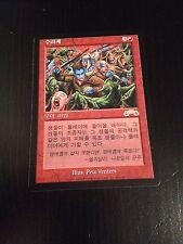 MTG MAGIC EXODUS PANDEMONIUM (KOREAN) NM