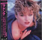 """Madonna - Material Girl, Angel and Into The Groove 12"""" JAPAN ONLY EP with OBI"""
