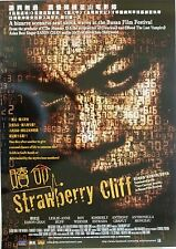 STRAWBERRY CLIFF ASIAN MOVIE POSTER-Hong Kong Film, Eason Chan, Leslie-Anne Huff