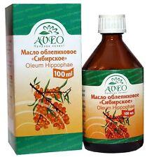 1 Liter Sanddornöl Fruchtfleisch Sanddorn Öl Naturprodukt Облепиховое масло