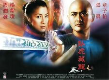 Crouching Tiger Hidden Dragon movie poster Chow Yun Fat, Michelle Yeoh