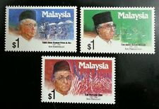 Malaysia Past Prime Ministers 1991 Father Of Independence (stamp) MNH *rare