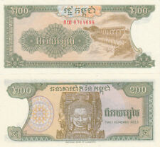 Billet banque CAMBODGE CAMBODIA KHMER 200 RIELS 1992 NEUF UNC NEW