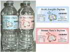 20 BAPTISM CHRISTENING PARTY FAVORS ~ WATER BOTTLE LABELS