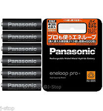 New! 6 Panasonic Eneloop Pro Rechargeab​le Batteries AA High End Model 2500 mAh