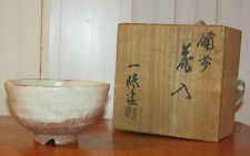 Japanese Pottery Raku Tea Ceremony Bowl Original Box