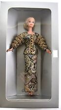 NOS #13168 Christian Dior Barbie Doll w Shipping Box NO RESERVE Collection 24