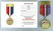 RUSSIAN MEDAL AWARD-FOR PARTICIPATION IN MILITARY OPERATION - WAR IN SYRIA + DOC