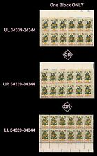 US 1508 Holiday Christmas Tree in Needlepoint 8c plate block 12 MNH 1973