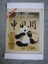 Postcard Vtg Radio Times Cover February 1978 Chinese New Year Giant Panda Bamboo