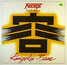"12"" LP - Accept - Kaizoku-Ban - C1712 - washed & cleaned"