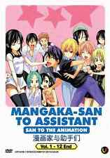 DVD Mangaka-San To Assistant-San To The Animation 漫画家与助手们  Vol. 1 - 12 End
