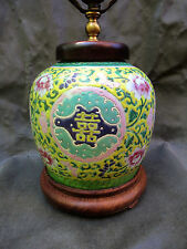 Antique Chinese Famille Rose/Jaune Double Happiness Ginger Jar Table Lamp 19thC