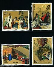 Romance of the Three Kingdoms set of 4 mnh stamps China 1992-9