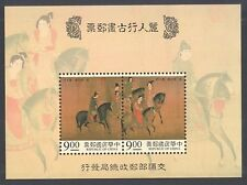 REP. OF CHINA TAIWAN 1995 ANCIENT PAINTING (BEAUTIES ON AN OUTING) S/SHEET MINT