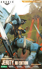 """Anubis Zone of the Enders - """"Jehuty HD Edition"""""""