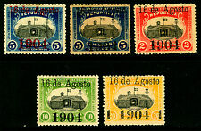 DOMINICAN REPUBLIC 1904 Bastion OVERPRINT set Sc#157-161 mint MH - 159 very RARE