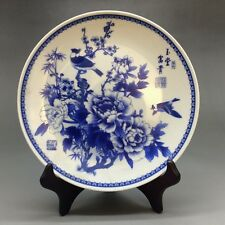 Chinese blue and white porcelain hand-painted flowers - plate (qianlong mark)