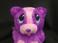 ORIGINAL PURPLE HEART FURBERRIES ANIMAL PLUSH STUFFED FUR BERRIES CAT PLUSH BALL