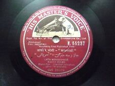 "AMRAPALI  SHANKAR JAIKISHAN  BOLLYWOOD N 55237 RARE 78 RPM RECORD 10"" INDIA VG+"
