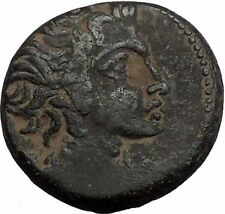 PELLA in MACEDONIA 187BC Pan Athena Authentic Ancient Genuine Greek Coin i56284