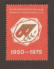 Hungary 1975 25th anniv of road & railway company cinderella. (MNH no gum )