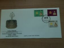 Malaysia Silver Jubilee of Sultan Salahuddin of Selangor 1985 5 September FDC