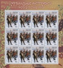 2014. Russia.  EUROPA issue. Musical Instruments. MNH. Sheet/Pane