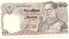 THAILAND, 10 BAHT, ND(1980), UNC