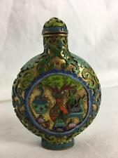 Chinese Cloisonné Cloisonne Snuff Bottle Qianlong Mark, Qing Dynasty