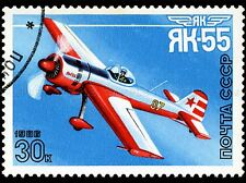 USSR STAMP AVIATION AIRCRAFT RUSSIA PHOTO ART PRINT POSTER PICTURE BMP1773A