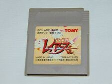 Game Boy JAP:  Magic Knight Rayearth (cartucho/cartridge)