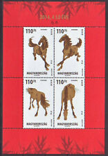HUNGARY - 2014. Year of the Horse - Chinese Horoscope, S/S - MNH