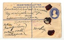 WW94 1922 INDIA INSURED MAIL Registered KGV Postal Stationery Envelope Used