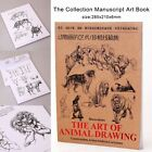 COLLECTION ARTBOOK THE ART OF ANIMAL BOOK MANUALE DISEGNI DISEGNO DRAWING LIBRO
