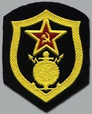 Soviet Army Construction Division Military Uniform Sleeve Patch Badge Original