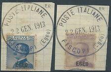 1912 EGEO USATO EFFIGIE - RR1723-2