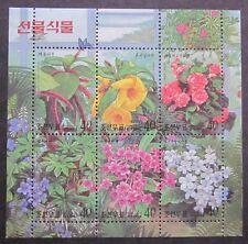Fiori Corea blocco 1999