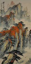 Chinese Watercolor MAPLE TREE LANDSCAPE Wall Hanging Scroll Painting Wei Zixi