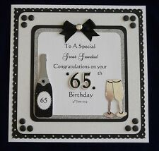 Personalised Birthday Card Dad/Son/Husband/Mum/Wife/Sister etc