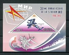 Ivory Coast 2016 MNH Space Station Mir 30th Anniversary 1v S/S Stamps