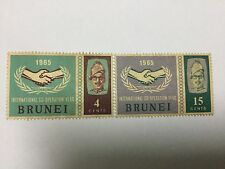 Brunei Stamps Complete Set BR 15. Mint Hinged