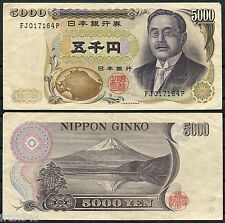 JAPON JAPAN 5000 Yen 1984-1993 Pick 98b BC- /  VG